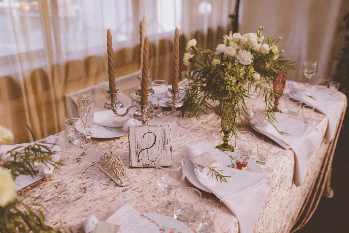 Свадебная фотосессия Саша и Юля 028