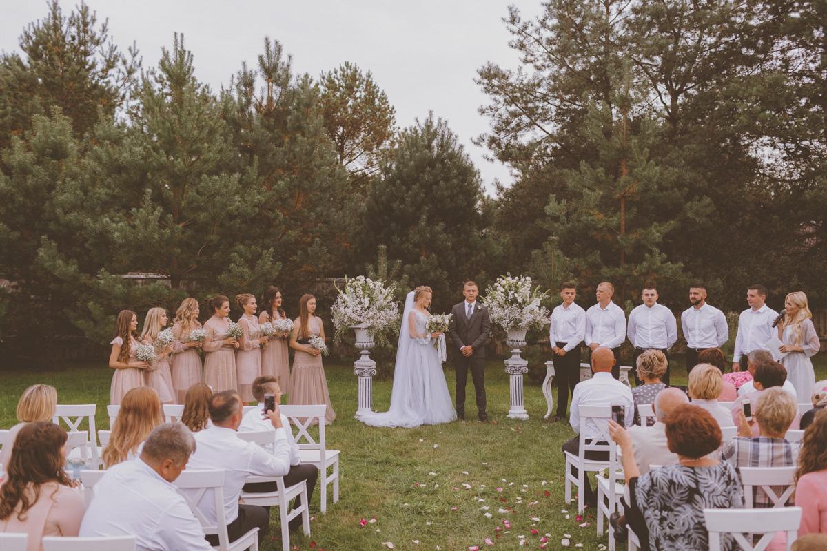 Свадебная фотосессия Саша и Юля 048