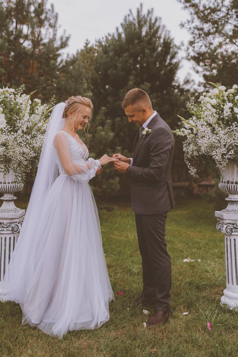 Свадебная фотосессия Саша и Юля 054