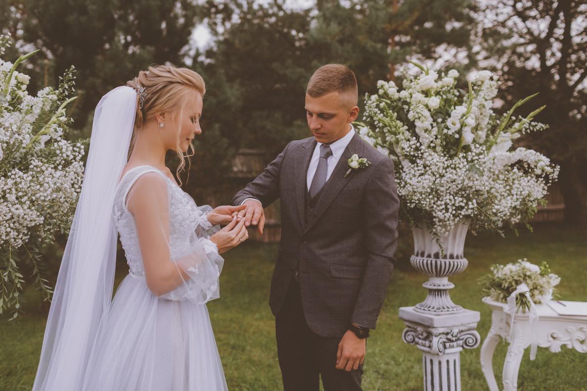 Свадебная фотосессия Саша и Юля 055