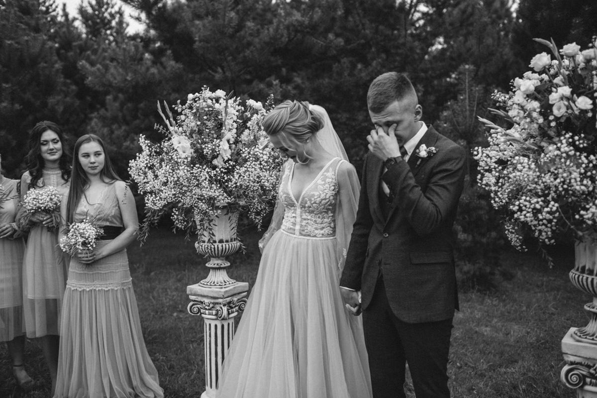 Свадебная фотосессия Саша и Юля 059