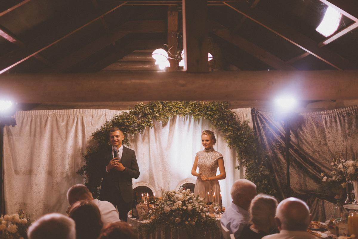 Свадебная фотосессия Саша и Юля 101