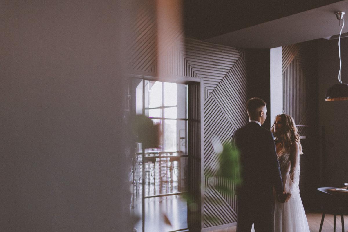 Свадебная фотосессия Святослав и Настя 19