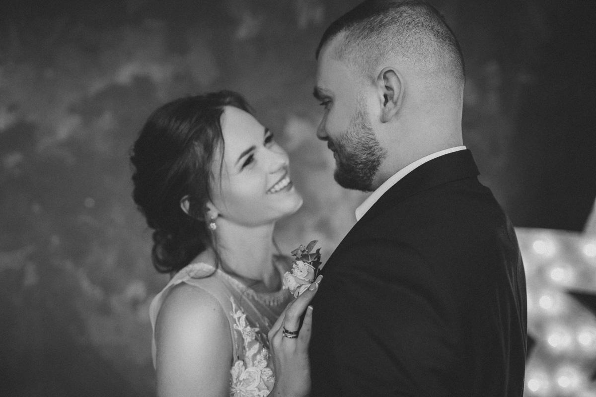 Свадебная фотосессия Сергей и Наташа 20