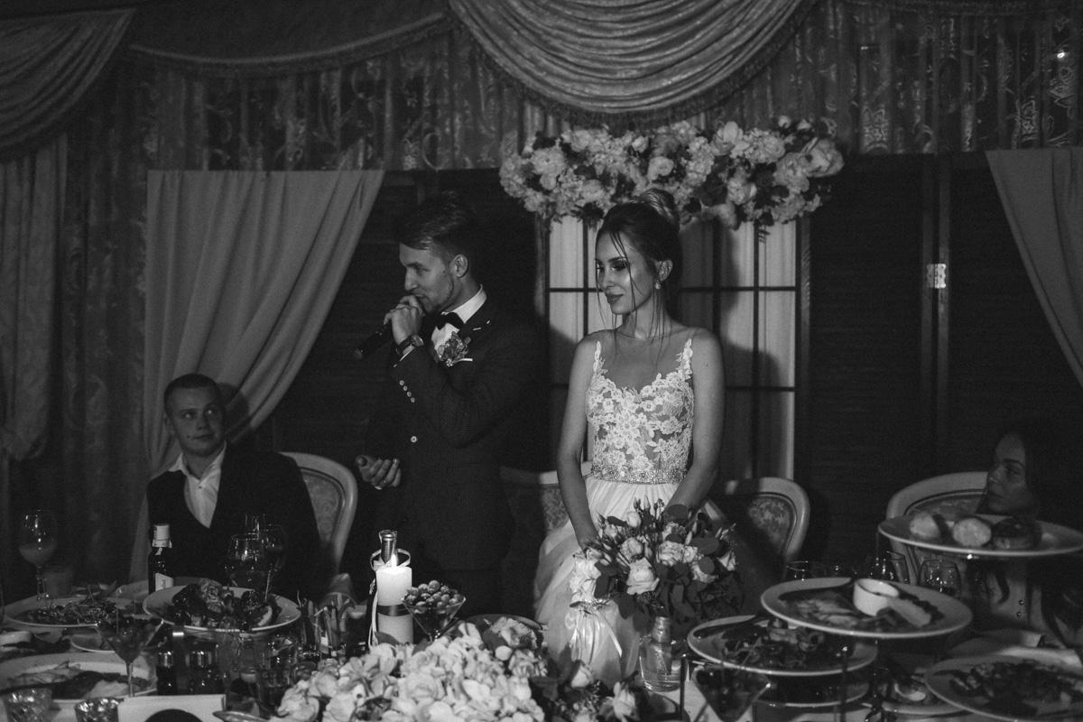 Свадебная фотосессия Антон и Дарина 101